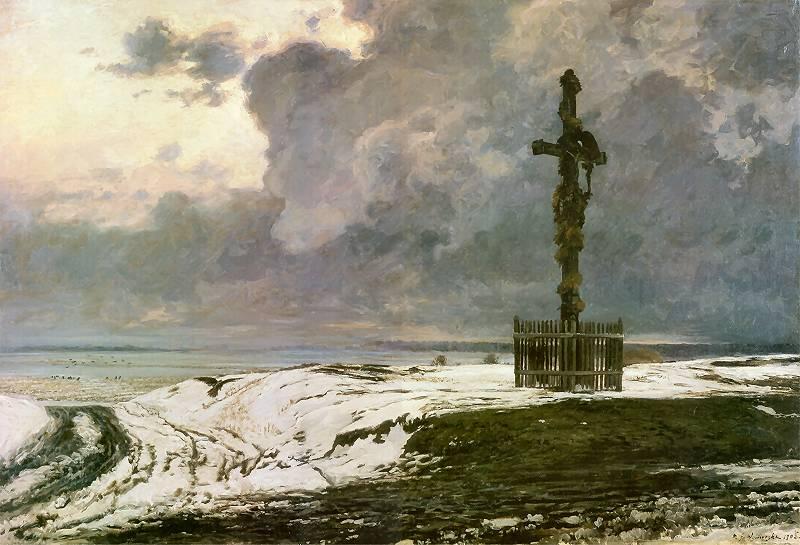 Michal Wiewiórski - Krzyż na rozstaju