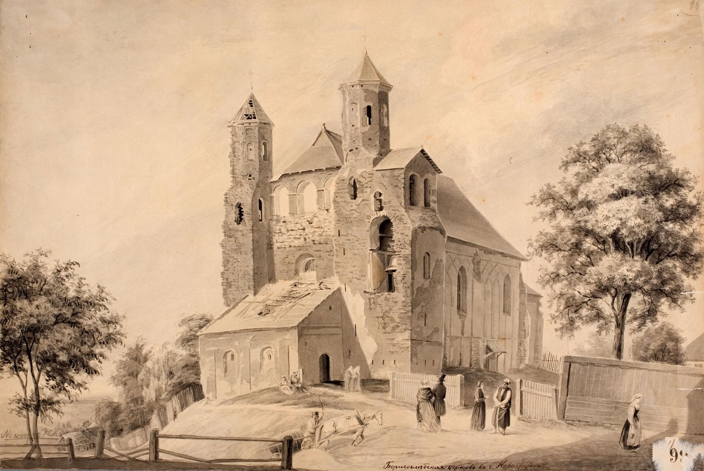 Napoleon Orda - Nowogródek, zniszczony unicki kościół Bazylianów, w poł. XIX w. zamieniony na cerkiew